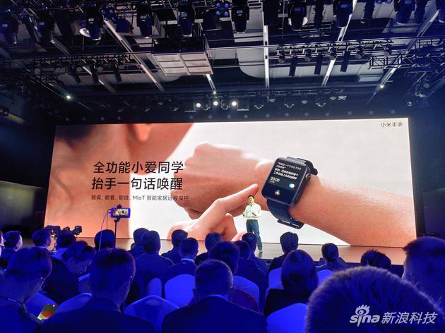 方形小米手表发布:搭载MIUI系统 小爱同学正式入住的照片 - 5