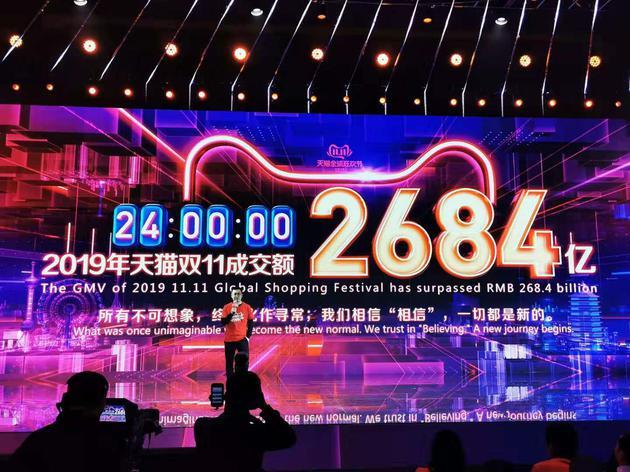 """""""连环雷""""蔓延杭可科技对比克动力计提坏账超3400万"""
