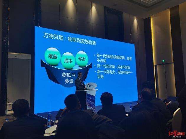 中國電信移動通信專業首席專家畢奇