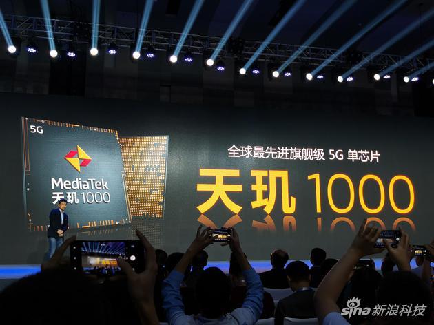 联发科首款集成5G芯片天玑1000发布,旨在为高...
