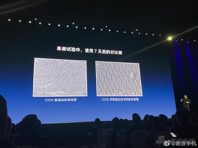 罗永浩离开锤科后首秀:这次与手机无关而是抗菌材料的照片 - 5