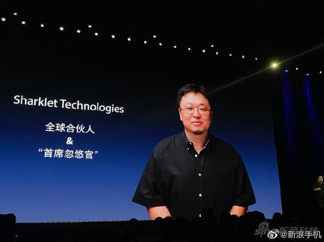 罗永浩在发布会上宣布成为Sharklet鲨纹科技的全球相符伙人