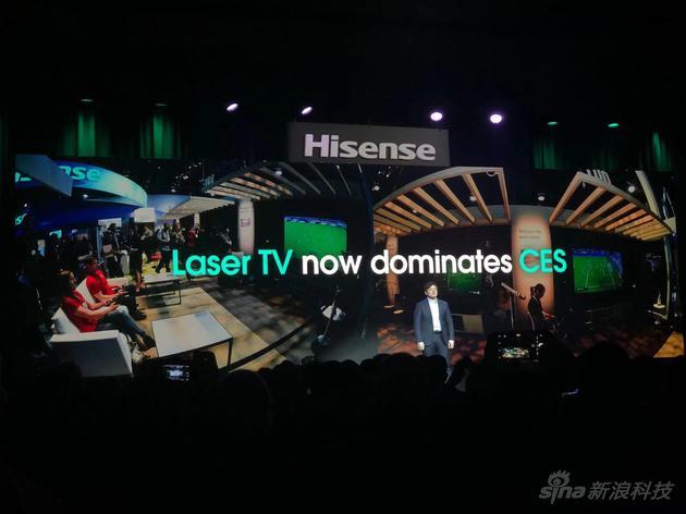 海信的主推技术仍是激光电视