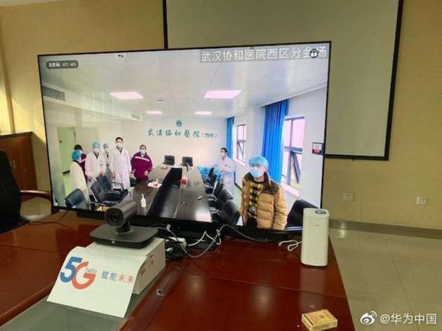 武汉电信与华为用时一天半联合搭建起了协和医院5G远程会诊平台