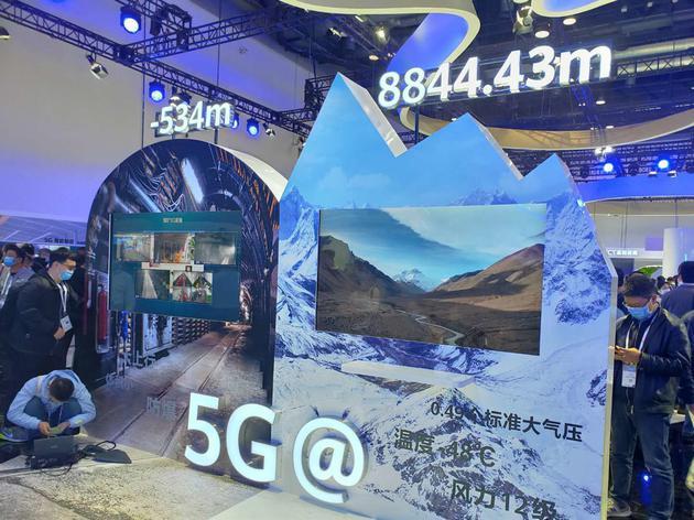 2020年中国国际信息通信展览会华为展区|极客公园