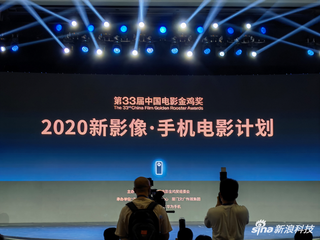 华为联合中国电影金鸡奖开启手机电影计划