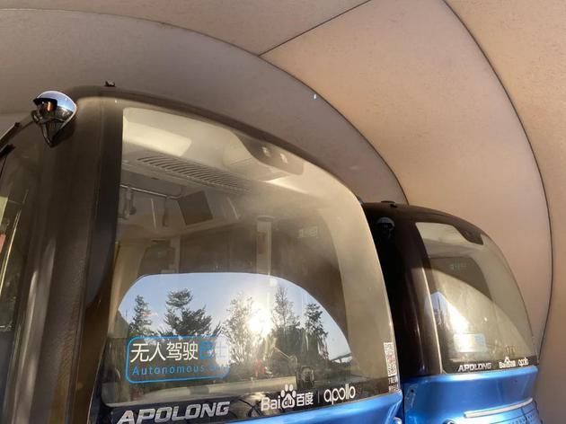 百度旗下的apolong无人驾驶汽车,2020年11月26日,福州