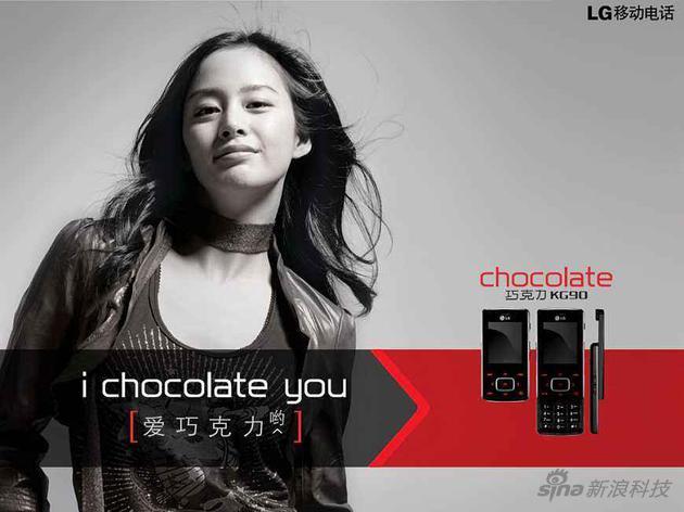 """行货""""爱巧克力呦""""加上韩国姐姐甜美笑容,也算是神翻译了"""