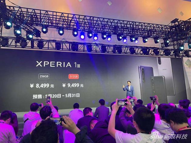 索尼Xpera 1 III 256GB版售价8499元