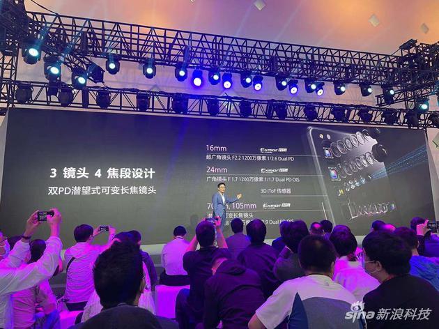 索尼Xperia 1III由相机部门全程调校