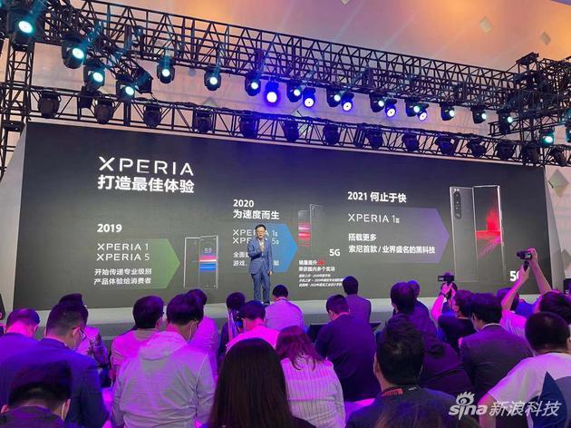 发布新一代旗舰Xperia 1 III