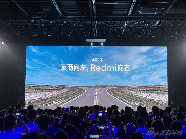 卢伟冰称:在缺芯环境下供应链是最大问题,芯片成本大幅上涨,怎么保证性价比,是巨大挑战。