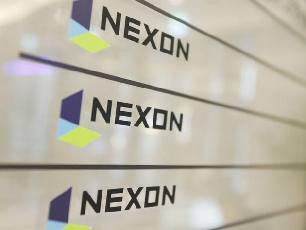 South Korean game giant Nexon wants to sell control, Tencent or play a key role