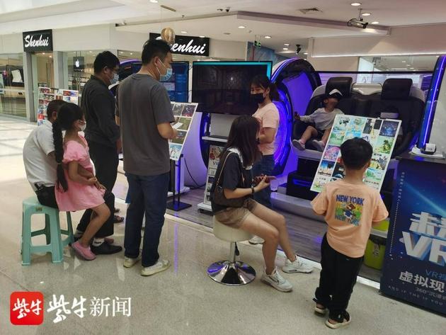 家长带孩子体验VR游戏