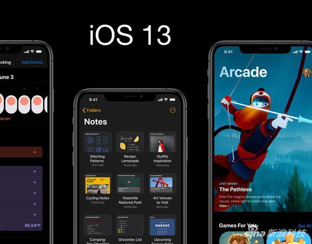 iOS 13.3第一個測試版發布