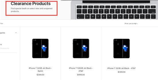 iPhone 7划入清仓产品中,苹果新机iPho...