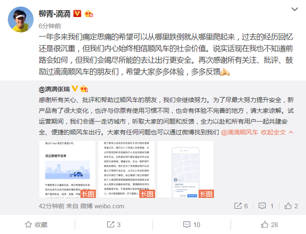 北京地铁首班车运营前消毒5次