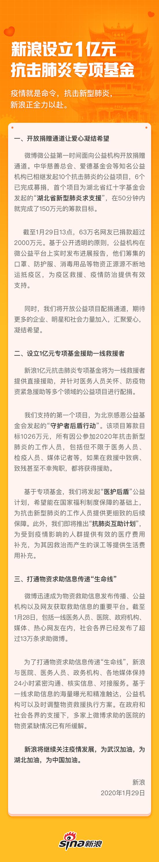 """香港律政司长痛批""""违法达义"""":法律不容许行为"""