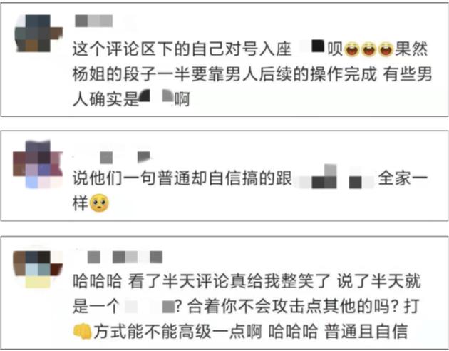 """英特尔找杨笠宣传引发""""性别对立""""骂战 相关内容被下架的照片 - 10"""