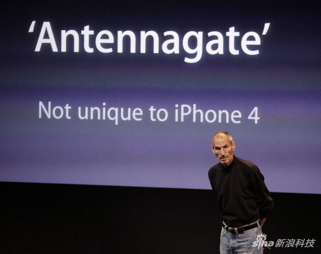 乔布斯说,信号不佳问题不是iPhone 4独有
