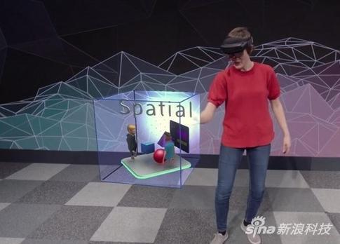 现场演示HoloLens 2应用程序