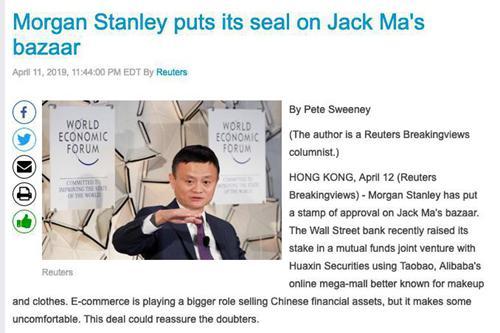 视觉中国股价继续一字跌停封板 跌幅10%