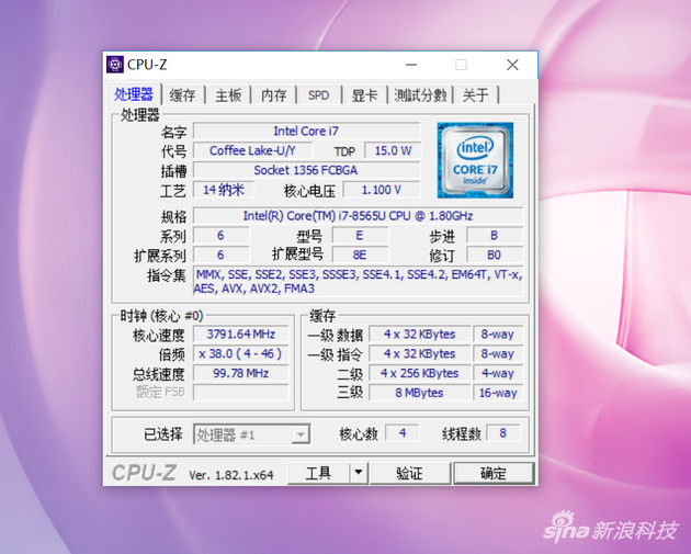 华为MateBook 13评测:硬件大升级 价格决定成败的照片 - 18