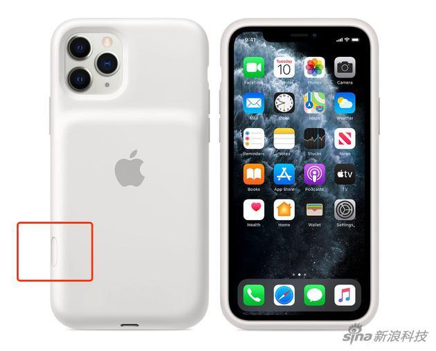 苹果为iPhone 11系列推出保护壳+外挂电池双重功能产品