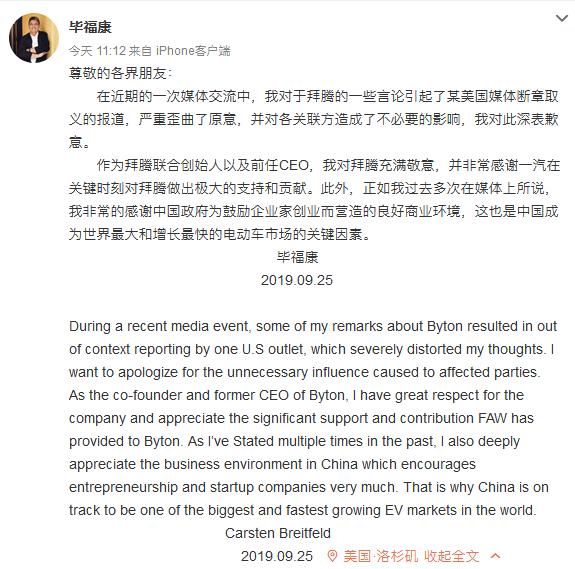 """小牛电动二季业绩低于预期 拟""""副牌产品""""促市场下沉"""