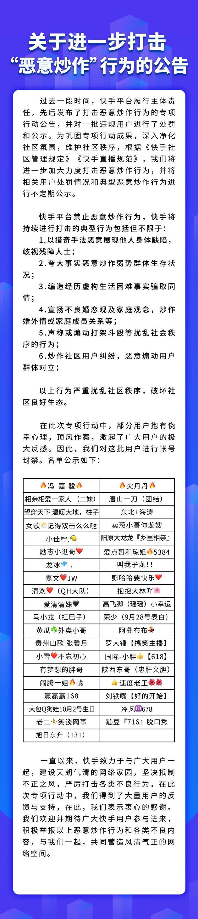 韩媒:日本限贸后首批获准出口的半导体材料到货