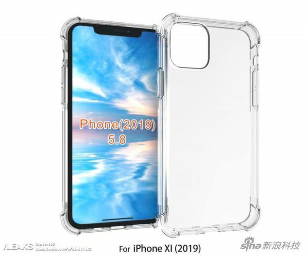 """手机壳厂商:iPhone XI也要""""浴霸""""了"""