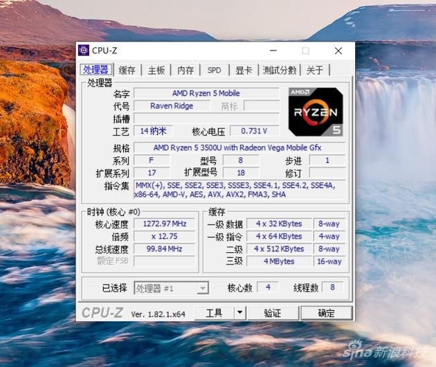 搭载AMD处理器的Redmibook有什么不同,和英特尔版有什么区别