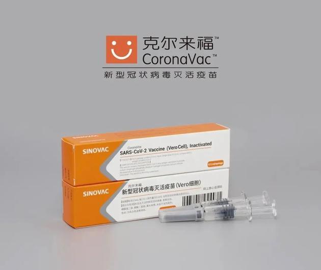 科兴克尔来福疫苗 图源:科兴官网