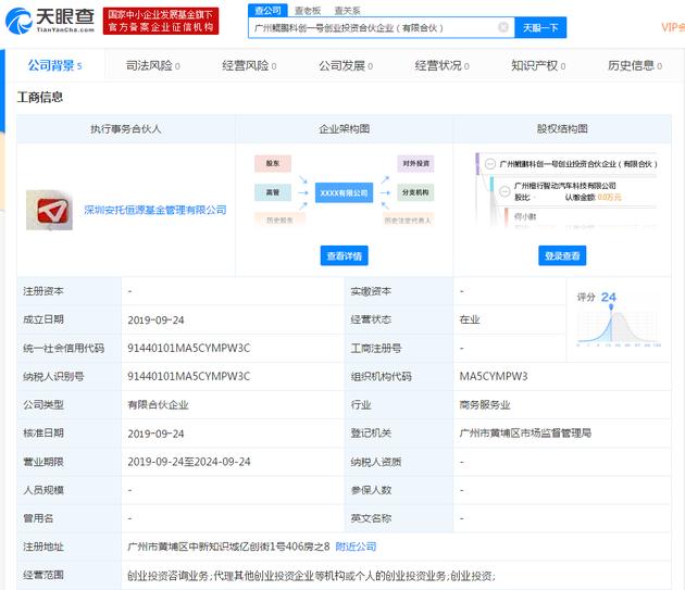 主力资金净流出132亿元 龙虎榜机构抢筹3股