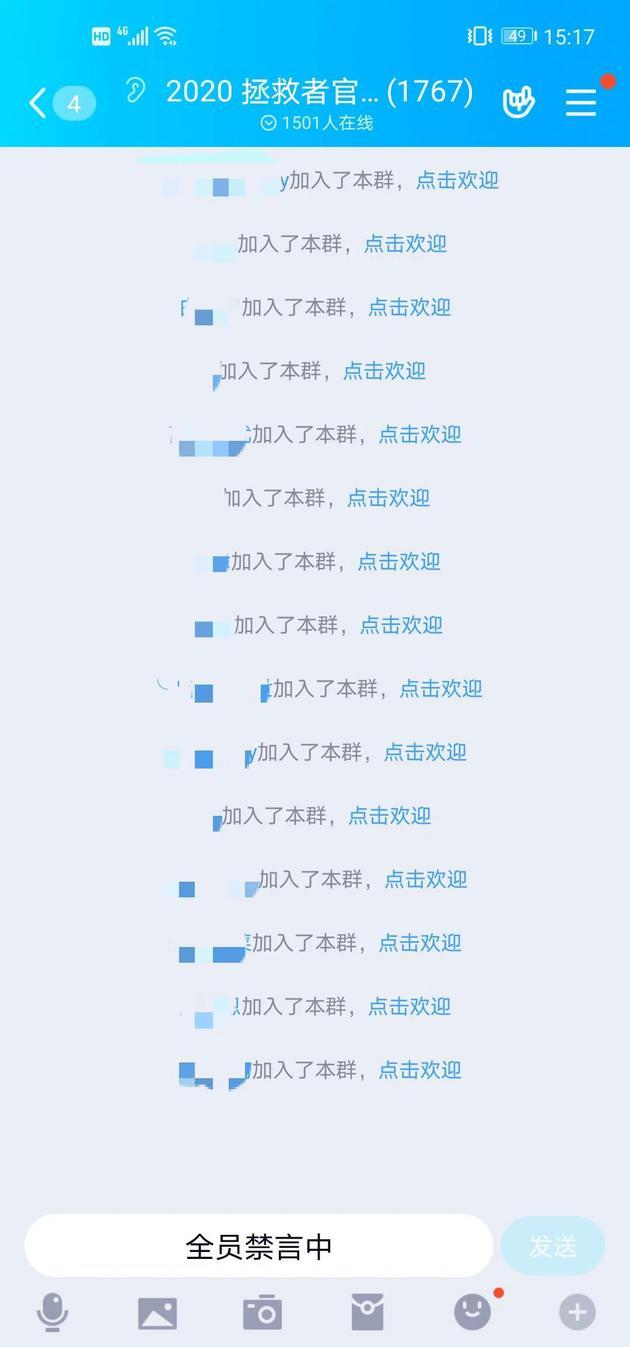 ▲官方QQ交流群�于全�T禁言��B