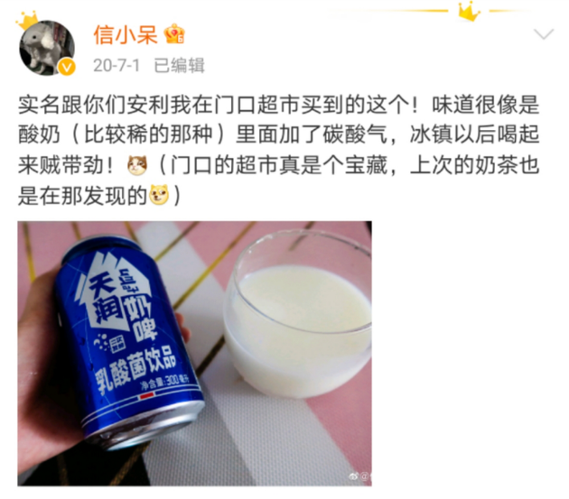 中国表演行业协会最近发布了一则直播带货行业网红主播收入最新陈诉