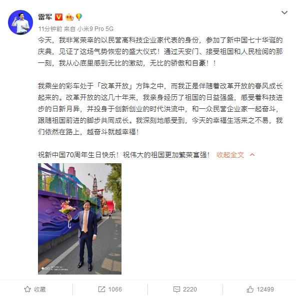 收评:港股恒指跌1.11%失守26000 蓝筹地产股集体下跌