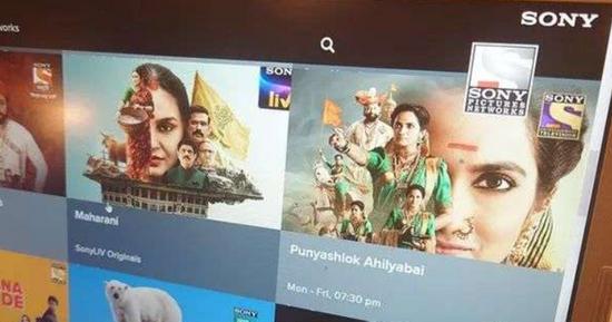 索尼在印度的相关服务
