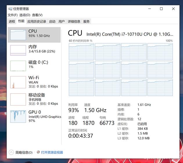 CPU降频来保证温度