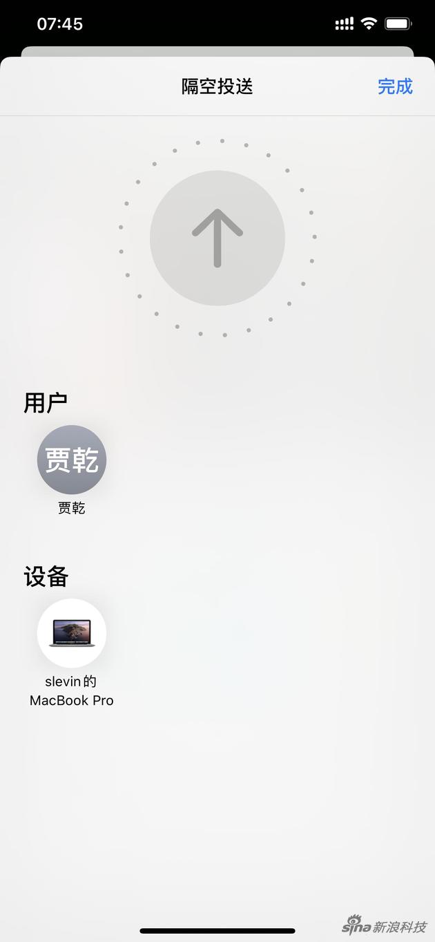 在AirDrop界面,iPhone 11系列会有方向
