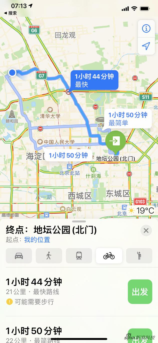 地图可以汽车导航