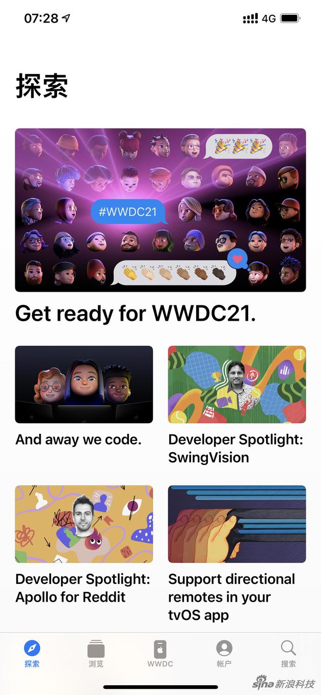 苹果开发者应用更新 为WWDC21服务