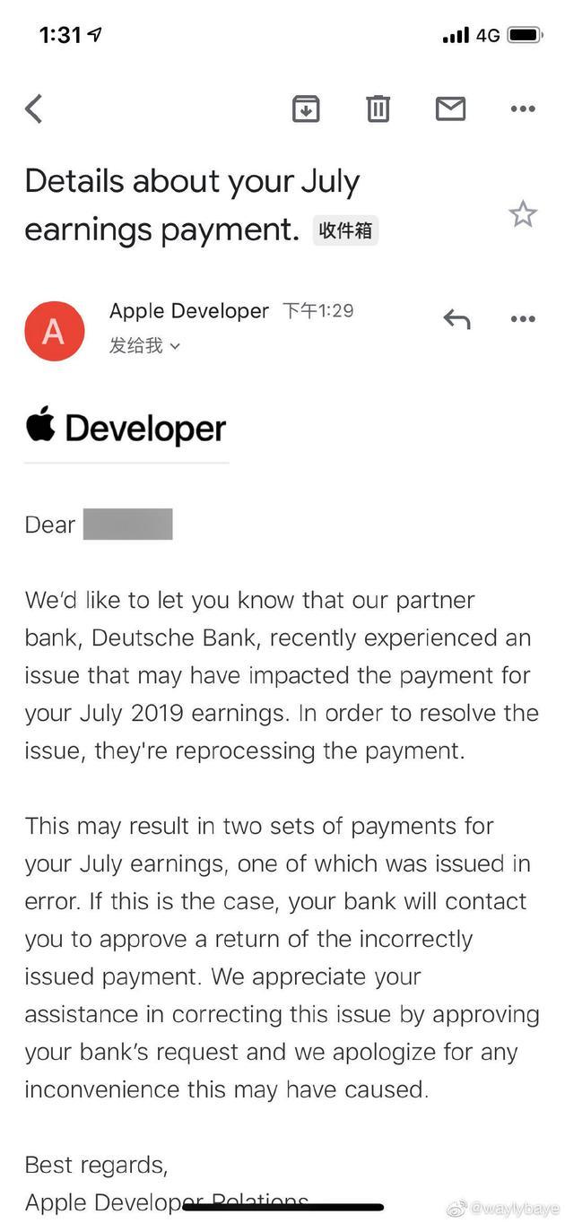 安卓手機看新聞賺錢_蘋果錯用美元結算后續:銀行出錯 希望開發者退匯
