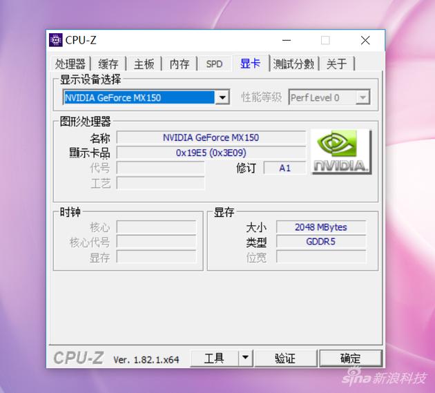 华为MateBook 13评测:硬件大升级 价格决定成败的照片 - 21