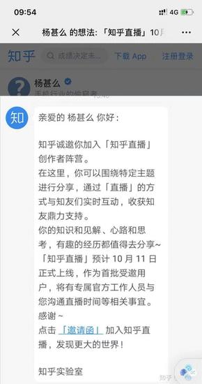 """热带低压登陆海南 台风""""玲玲""""生成"""