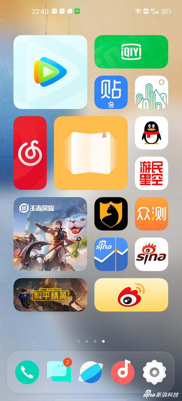 憧憬异日更多第三方App声援桌面新闻
