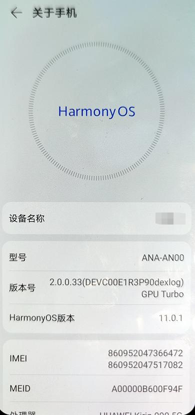 手机数码看点:华为发布鸿蒙OS手机开发者Beta版明年覆盖1亿台设备