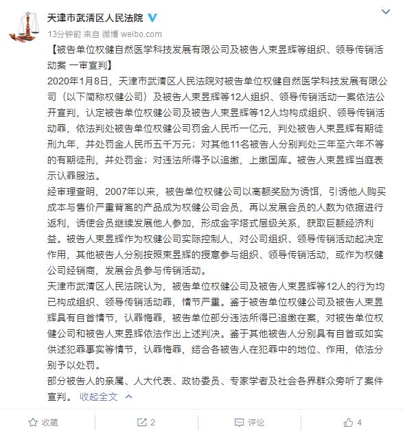 中国移动:将联合合作方发布19款5G手机7款AR/VR眼镜