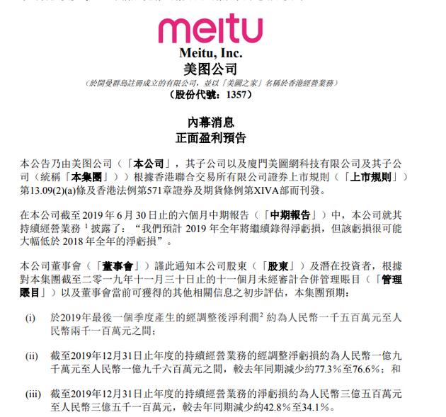 李立峰获金麒麟新锐分析师策略研究第二名(投资观点)