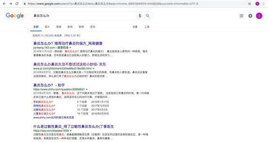 谷歌搜索首页
